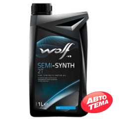 Моторное масло WOLF Semi-Synth - Интернет магазин резины и автотоваров Autotema.ua