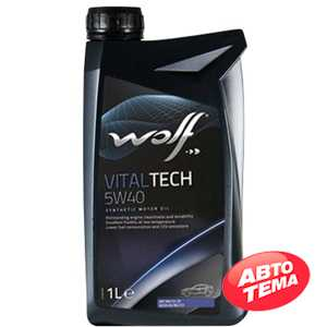 Купить Моторное масло WOLF VitalTech 5W-40 (1л)