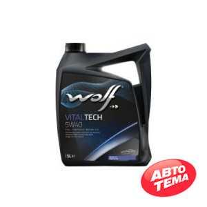Купить Моторное масло WOLF VitalTech 5W-40 (4л)