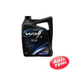 Купить Моторное масло WOLF VitalTech 5W-40 (5л)