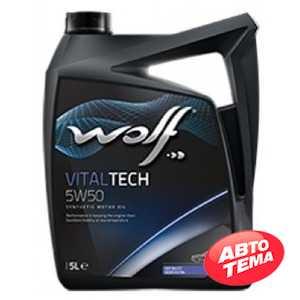 Купить Моторное масло WOLF VitalTech 5W-50 (5л)