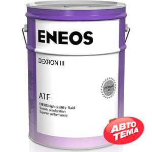 Купить Трансмиссионное масло ENEOS DEXRON III SP III (20л)