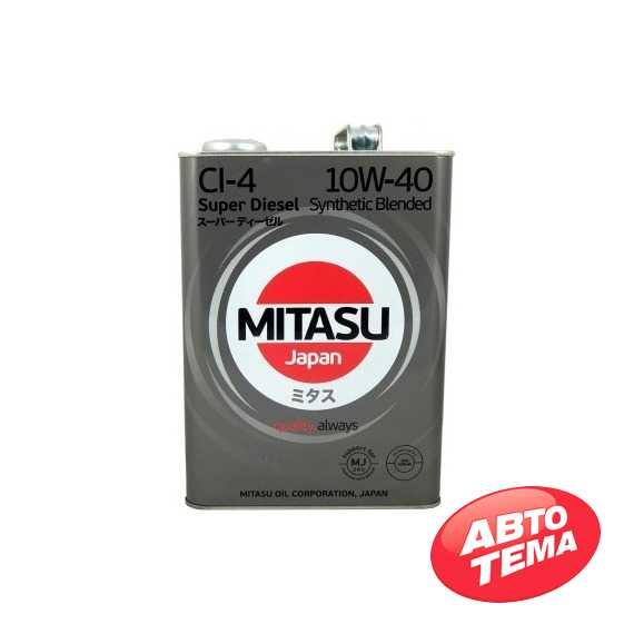 Моторное масло MITASU SUPER DIESEL - Интернет магазин резины и автотоваров Autotema.ua