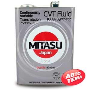 Купить Трансмиссионное масло MITASU CVT Fluid (4л)