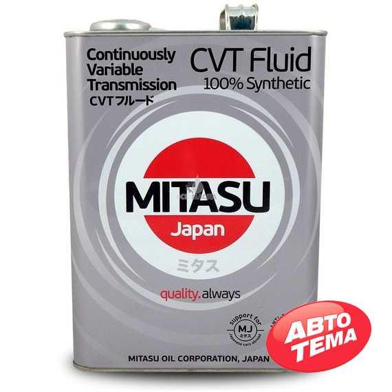 Трансмиссионное масло MITASU CVT Fluid - Интернет магазин резины и автотоваров Autotema.ua
