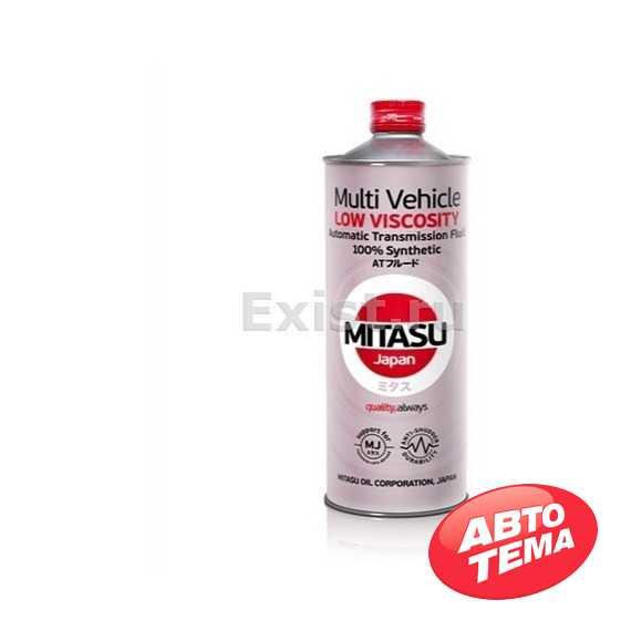 Трансмиссионное масло MITASU LOW VISCOSITY MV ATF - Интернет магазин резины и автотоваров Autotema.ua