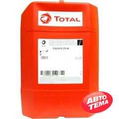 Трансмиссионное масло TOTAL FLUIDE - Интернет магазин резины и автотоваров Autotema.ua