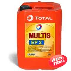 Купить Смазка TOTAL MULTIS EP 2 (18кг)