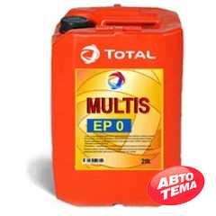 Купить Смазка TOTAL MULTIS EP 0 (18кг)