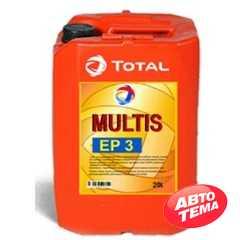 Купить Смазка TOTAL MULTIS EP 3 (18кг)