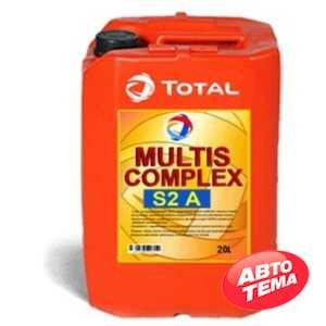 Купить Смазка TOTAL MULTIS COMPLEX S2A (18кг)
