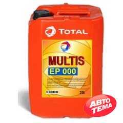 Купить Смазка TOTAL MULTIS EP 000 (18кг)