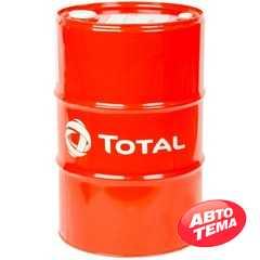 Купить Охлаждающая жидкость TOTAL Glacelf Plus (208л)