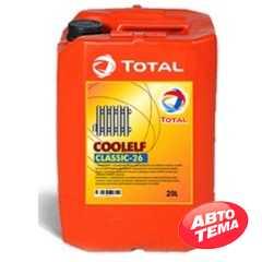 Купить Антифриз TOTAL COOLELF CLASSIC -26С (20л)