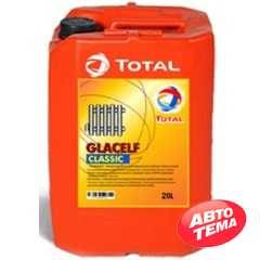Купить Охлаждающая жидкость TOTAL Glacelf Classic (20л)