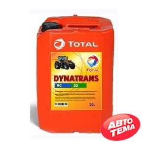 Купить Трансмиссионное масло TOTAL DYNATRANS AC 30 (20л)