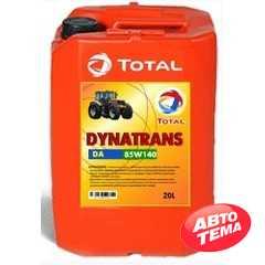 Трансмиссионное масло TOTAL DYNATRANS DA - Интернет магазин резины и автотоваров Autotema.ua
