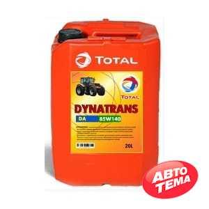 Купить Трансмиссионное масло TOTAL DYNATRANS DA 80W-90 (20л)