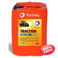 Купить Моторное масло TOTAL TRACTAGRI HDX FE 15W-30 (20л)