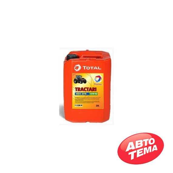 Моторное масло TOTAL TRACTAGRI HDX - Интернет магазин резины и автотоваров Autotema.ua