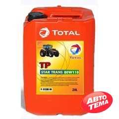 Трансмиссионное масло TOTAL TP STAR TRANS - Интернет магазин резины и автотоваров Autotema.ua