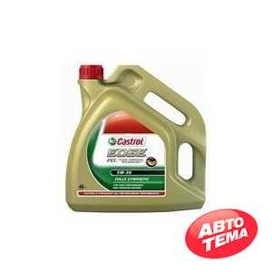 Купить Моторное масло CASTROL EDGE FST 5W-30 (4л)