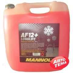 Купить Охлаждающая жидкость MANNOL Antifreeze AF12 (-40) (красная) (20л)