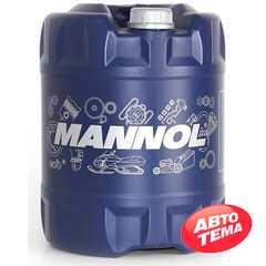 Купить Охлаждающая жидкость MANNOL Antifreeze AG11 (-40) (синяя) (20л)