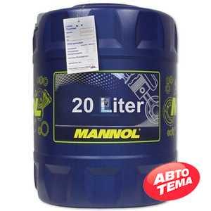 Купить Трансмиссионное масло MANNOL Extra Getriebeoel 75W-90 GL-5 (20л)