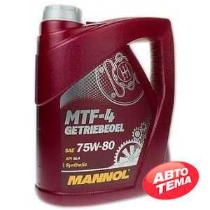Купить Трансмиссионное масло MANNOL MTF-4 Getriebeoel 75W-80 GL-4 (4л)