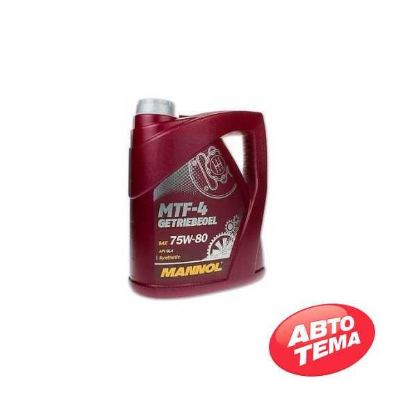 Трансмиссионное масло MANNOL MTF-4 Getriebeoel - Интернет магазин резины и автотоваров Autotema.ua