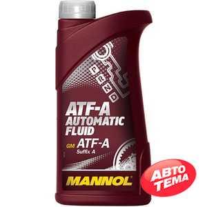 Купить Трансмиссионное масло MANNOL ATF-A Automatic Fluid (0.5л)