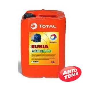Купить Моторное масло TOTAL RUBIA TIR 8900 10W-40 (5л)