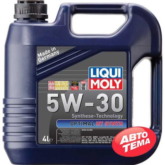 Моторное масло LIQUI MOLY Optimal HT Synth - Интернет магазин резины и автотоваров Autotema.ua