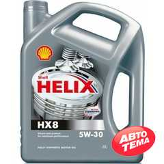 Купить Моторное масло SHELL Helix HX8 Synthetic 5W-30 (1л)
