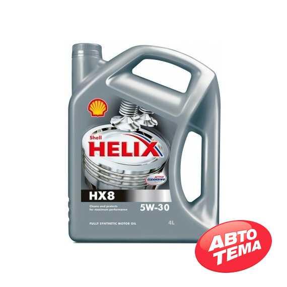 Моторное масло SHELL Helix HX8 Synthetic - Интернет магазин резины и автотоваров Autotema.ua