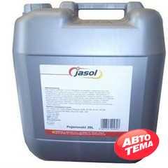Трансмиссионное масло JASOL Gear Trans SP-CLP ISO VG 220 - Интернет магазин резины и автотоваров Autotema.ua