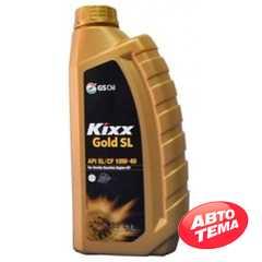 Моторное масло KIXX Gold SL - Интернет магазин резины и автотоваров Autotema.ua