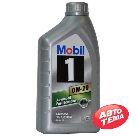 Моторное масло MOBIL 1 0W-20 - Интернет магазин резины и автотоваров Autotema.ua