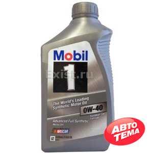 Купить Моторное масло MOBIL 1 0W-40 (USA) (0.946л)