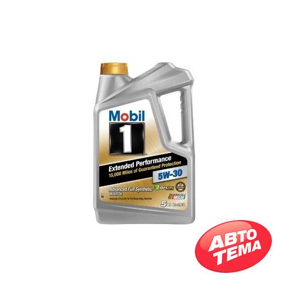 Моторное масло MOBIL 1 5W-30 - Интернет магазин резины и автотоваров Autotema.ua
