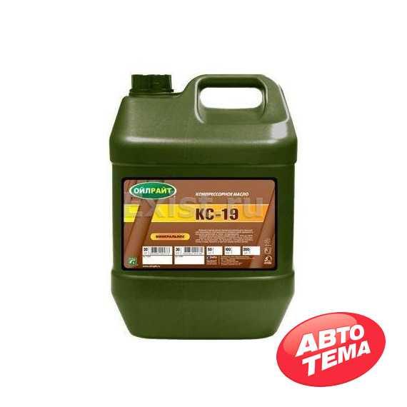 Компрессорное масло OILRIGHT КС-19 - Интернет магазин резины и автотоваров Autotema.ua