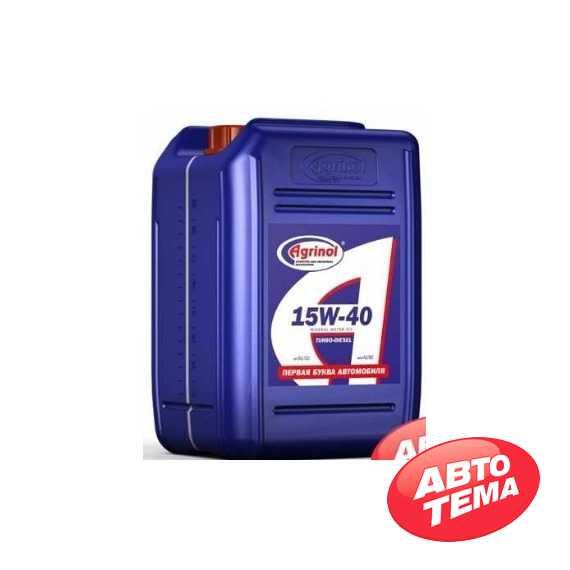 Моторное масло AGRINOL TURBO-DIESEL - Интернет магазин резины и автотоваров Autotema.ua