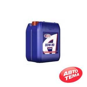Купить Трансмиссионное масло AGRINOL Classic 80W-90 API GL-4 (10л)