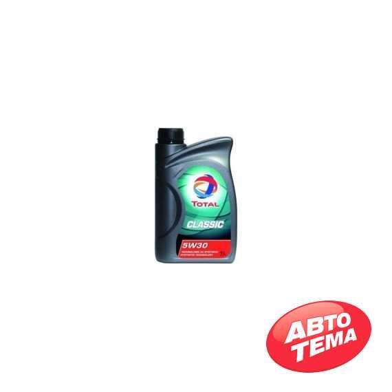 Моторное масло TOTAL Classic - Интернет магазин резины и автотоваров Autotema.ua