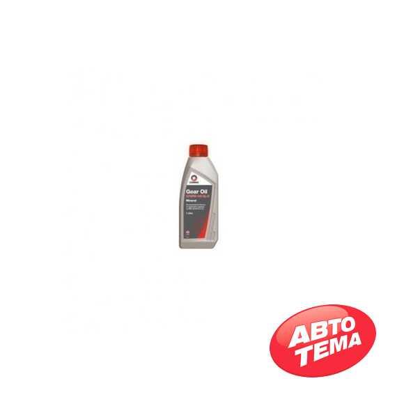 Трансмиссионное масло COMMA GEAR OIL EP - Интернет магазин резины и автотоваров Autotema.ua