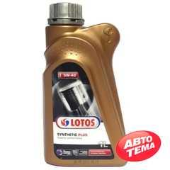 Моторное масло LOTOS Synthetic - Интернет магазин резины и автотоваров Autotema.ua