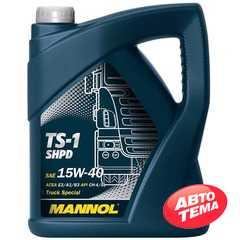 Моторное масло MANNOL TS-1 TRUCK SPECIAL SHPD - Интернет магазин резины и автотоваров Autotema.ua