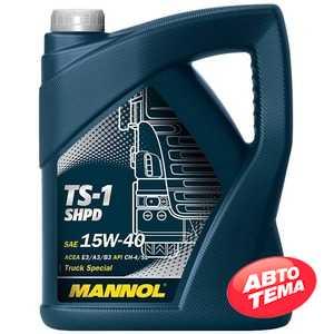 Купить Моторное масло MANNOL TS-1 TRUCK SPECIAL SHPD 15W-40 (5л)