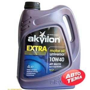 Купить Моторное масло Akvilon Extra 10W-40 (4л)